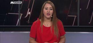 الاناضول:ملك الأردن:نجدد التأكيد على مواقفنا باقامة دولة فلسطينية ،الكاملة،مترو الصحافة،20.8.2018