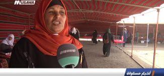 تقرير : النقب: المرأة بين تحديات الأعراف والحياة العملية ، اخبار مساواة، 24-10-2018-مساواة