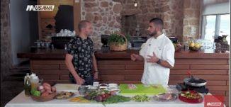 '' هاي الأكلة شعبية ''  - الشيف علاء موسى - عالطاولة - الحلقة السادسة عشر - ج1 - مساواة
