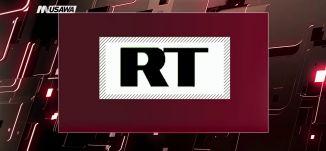 صحيفة الحياة :حماية دولية ... لإسرائيل! ،مترو الصحافة ،3.6.2018،قناة مساواة الفضائية