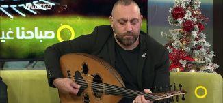 عزف على العود ،عقاب مغربي،صباحنا غير،27-12-2018،قناة مساواة الفضائية