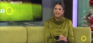 اختصاص في القانون الشرعي : حاجة النساء في ظل النقص، رهام منصور،صباحنا غير،11-12-2018- مساواة