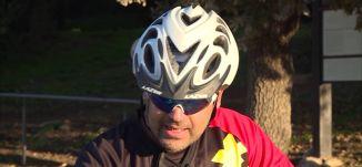 فراس خوري - مدرب دراجات هوائية  - صفورية - #رحالات - 22-10-2015 - قناة مساواة الفضائية