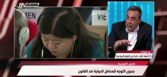 العرب- قانون القومية.. لا ننكفئ ولا نتقهقر بل نتقدّم ونتحدّى!،ايمن عودة-مترو الصحافة-28،7،2018