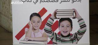 المواد الفنية التي يقدمها المسرح لأطفالنا هل تحاكي زمانهم؟،صباحنا غير، 14-2-2019