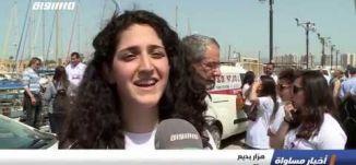 تنديد فلسطيني بتصريحات أمريكية.. حول ضم الضفة الغربية لإسرائيل.،الكاملة،اخبار مساواة،14-4