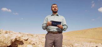 آدم عليه السلام - الجزء الثاني- جودة عالية - #قصص_الأنبياء - قناة مساواة الفضائية
