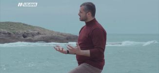 ما قصة نبي الله يونس عندما وصل إلى البحر ؟، هكذا كانوا،الحلقة 12 ،ج1، رمضان 2018، قناة مساواة