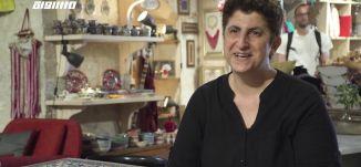 تعمل النساء بجلد وصبر في سوق الناصرة وحاملات قصصا وحكايات مختلفة ،مراسلون،28.7.2019،مساواة