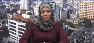 جمعية إغاثة أطفال غزة : افتتاح قسم لعلاج السرطان في قطاع غزة،نعمة عاشور،صباحنا غير،24-2