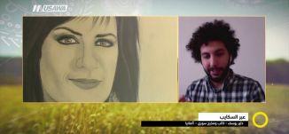 ''ريم بنا كانت فتاة أحلامي  وهذا الكلام كتبته بمقال '' - دلير يوسف - صباحنا غير - 25.3.2018- مساواة