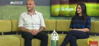 ما هي تحديات الطلبة العرب في مجالي العلوم والتكنولوجيا؟شادي حداد،نسرين حبيب زعاترة ، 10-6-2018