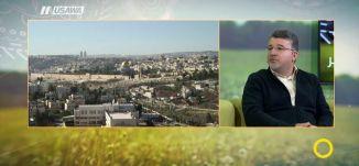 ''اليهودي إلى الآن لم يخرج للإحتفال لإنه يعرف ان هذا لن يجلب له الامان ''  د.يوسف جبارين،7.12.17