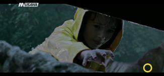 ظاهرة المهرجين والتعامل مع خوف الاطفال -  وهبي عامر،بيان نداف  - صباحنا غير -16.10.2017