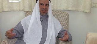 اجواء رمضان في رهط ورسالة الشيخ حماد ابودعابس للتجار والناس،جولة رمضانية،9.5،2019،قناة مساواة