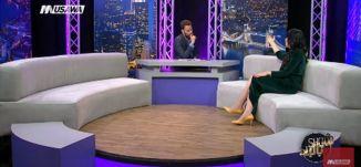 '' هيلاهوب هو عمل فني نسوي يتعامل مع القضايا النسائية ''،خولة الحاج دبسي ،شو بالبلد، 1.1.2018