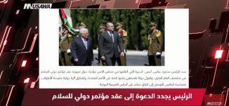الأيام: حماس: مقتل 4 بغزة بينهم مشتبه به بمحاولة اغتيال الحمد الله وفرج ،مترو الصحافة، 23.3.2018