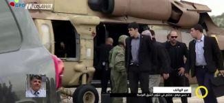 الجيش الإسرائيلي يستعرض سيناريوهات الحرب القادمة،د. حسن مرهج،صباحنا غير،31-7-2018-مساواة