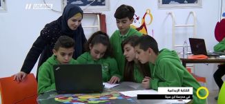 تقرير - فعاليات الكتابة الإبداعية في مدرسة ابن سينا ، نورهان ابو ربيع،صباحنا غير،6.4.2018