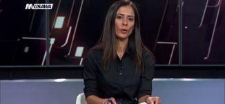 عرب 48  أراضي الـ48 تغضب مع غزّة  ، مترو الصحافة،18.5.2018، مساواة