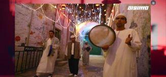 كيف تودع نساء فلسطين شهر رمضان؟ ،الكاملة،المحتوى في رمضان،حلقة 29