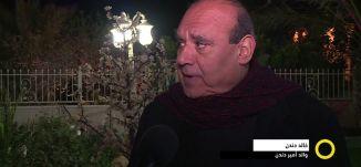 تقرير - يعقوب شاهين - من فلسطين يفوز بلقب محبوب العرب للموسم الرابع - 26-2-2017- #صباحنا_غير- مساواة