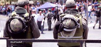 القدس والأقصى؛ حالة شعبية نموذجية سرعان ما التقطتها القيادة - الكاملة - التاسعة - 28-7-2017 - مساواة