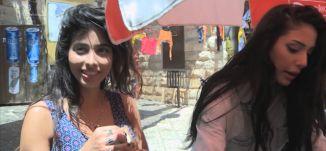مطعم شجرة التوت - البقيعة  - 22-10-2015 - قناة مساواة الفضائية - Musawa Channel