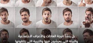 هل هناك فرق بين دماغ المراة ودماغ الرجل؟ - قناة مساواة الفضائية