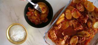 صينية بطاطا ودجاج  - طعمات 2 - الحلقة 9 - قناة مساواة الفضائية - Musawa Channel