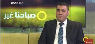 إصابات وحقوق العمال من الضفة الغربية  داخل البلاد !! -علي عدنان بركات - صباحنا غير- 27.10.2017