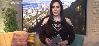 انفجار داخل مطعم في حيفا واصابات غير خطيرة والشرطة بدأت التحقيق بالامر،صباحنا غير،6-2-2019،مساواة