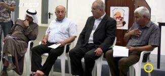 تقرير- لجنة التوجيه العليا لعرب النقب  تدعو لمظاهرة حاشدة -  ياسر العقبي- صباحنا غير- 10-7-2017