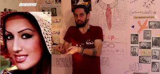 شو يعني تغيير ؟ ، لؤي.،يوتيوبرز،15.5.2019،قناة مساواة