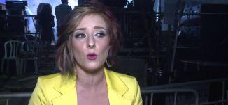 الامسية الختامية لمهرجان الناصرة -10-9-2015- قناة مساواة الفضائية -صباحنا غير - Musawa Channel