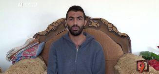"""اعتقال شاب من طمرة والسبب: """"الفيسبوك"""" - محمد وليد خلف مواسي - التاسعة  - 11-4-2017 - مساواة"""