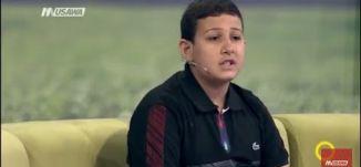خطبة عن '' الإحسان '' - صالح دهامشة -  صباحنا غير- 18-7-2017 - قناة مساواة الفضائية