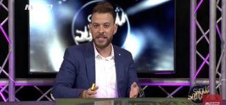 تمثيل العرب في الاعلام  العبري - شو بالبلد - الكاملة - 6-4-2017- قناة مساواة الفضائية