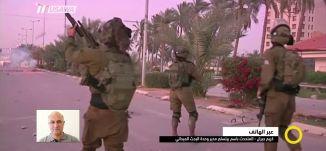 بتسيلم توصي جنود الاحتلال الإسرائيلي برفض إطلاق النار على الفلسطينيين! - كريم جبران،6.4.2018