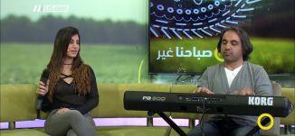 أما براوة - جيسكا بولص -  صباحنا غير، 9.2.2018 ، قناة مساواة الفضائية