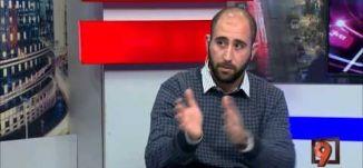 محمد زيدان ورسول سعدة - حال الفلسطينيون في اسرائيل - 19-1-2016 - التاسعة مع رمزي حكيم - قناة مساواة