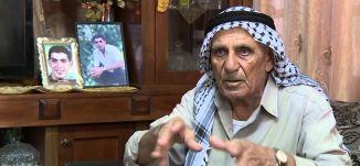 الشهيد اياد لوابنة -30-9-2015- قناة مساواة الفضائية -صباحنا غير - Musawa Channel