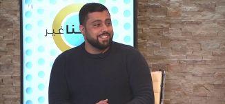 السوشال ميديا : لماذا كسر حساب البيضة الرقم القياسي هعلى إنستاجرام؟،علاء اغبارية،صباحنا غير،6-2-2019