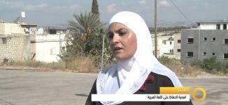 اهمية الحفاظ على اللغة العربية -6-10-2015- قناة مساواة الفضائية -صباحنا غير - Musawa Channel