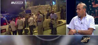 النضال من أجل نيل حقوقنا والدفاع عن مقدساتنا! - محمد محاجنة ، منصور دهامشة - شو بالبلد - 24.7.2017