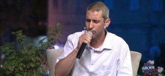 احمد يا حبيبي - الشيخ عصام شريف - #رمضان_بالبلد - 1-7-2016- قناة مساواة الفضائية