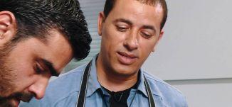 أنتريكوت بالفرن - ميسرة مصري - الجزء الثاني - #كل_شي_عالطاولة - قناة مساواة الفضائية