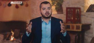 إمام في الحياء ! - الكاملة  - الحلقة 25 - الإمام - قناة مساواة الفضائية - MusawaChannel