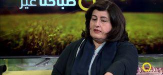 نشرالتراث الفلسطيني - سمر فاهوم ضاهر(صاحبة محل شغل ايد ) - صباحنا غير - 27-2-2017 - قناة مساواة