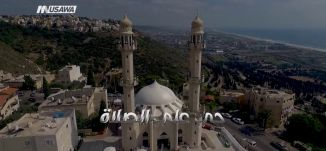الرابع عشر من رمضان، الفترة الدينية، رمضان 2018،قناة مساواة الفضائية